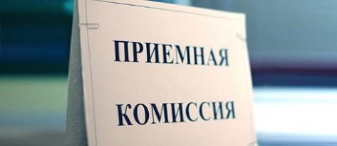 Бурятия отправила заявку на выделение целевых мест в российских вузах