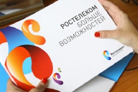 forsmi.ru