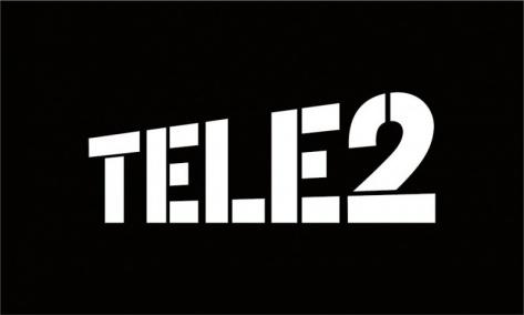 Tele2 в Бурятии приглашает на социальную акцию #ЩедрыйВторник