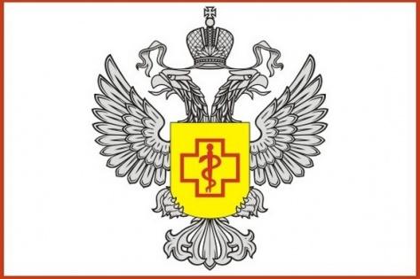 В Улан-Удэ через суд оштрафовали заместителя руководителя Роспотребнадзора