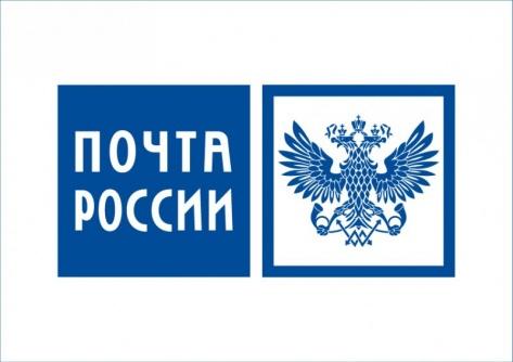 В Бурятии осудили работницу почты за хищение почти 100 тысяч рублей