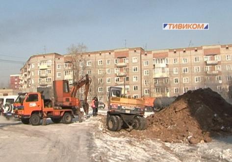 tvcom-tv.ru