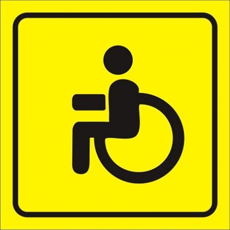Судебные приставы нарушали права инвалида
