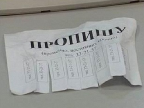 http://pulsev.com.ua/