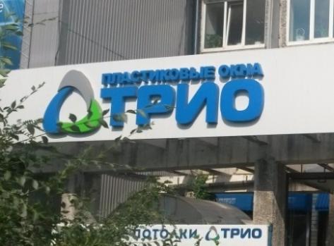 Ремонт пластиковых окон в Улан-Удэ стал доступнее