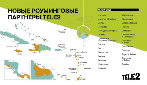 Tele2 открывает роуминг на Карибах