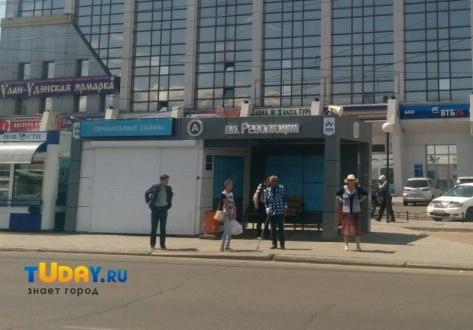 """Бизнес-инкубатор """"Восточные ворота"""" в Улан-Удэ сменит управляющую компанию"""