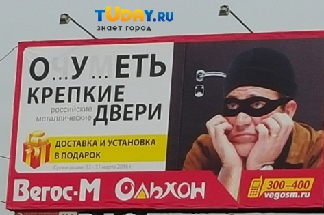 (C) Юрий Хегай