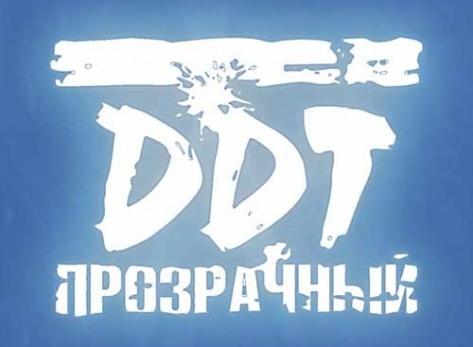 """В Улан-Удэ выступит группа """"ДДТ"""""""