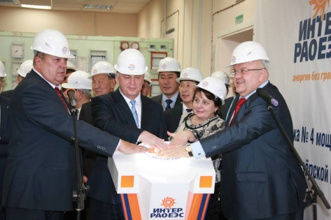 На Гусиноозерской ГРЭС запущен модернизированный энергоблок №4
