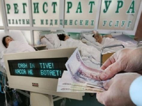 56orb.ru