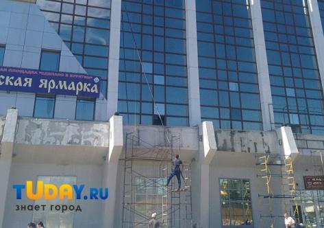 Бизнес-инкубатор в Улан-Удэ с невиданным размахом готовят к приезду Медведева (ФОТО)