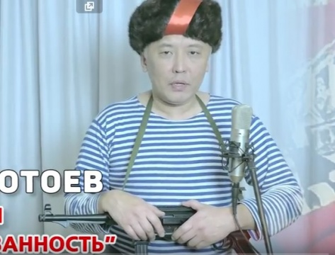 Политический сатирик Юрий Ботоев выпустил стих о депутате НХ Бурятии Бураеве