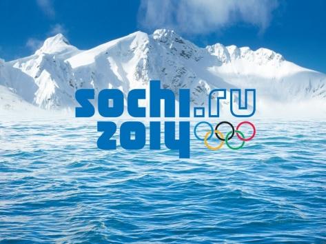 В честь открытия Олимпиады завтра в Улан-Удэ состоятся торжественные мероприятия