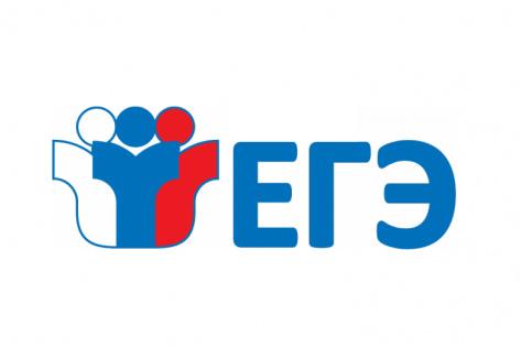В Улан-Удэ срок подачи заявок на ЕГЭ продлен