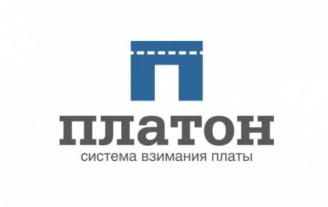 Более 210 тыс. грузоперевозчиков получат налоговый вычет по итогам года