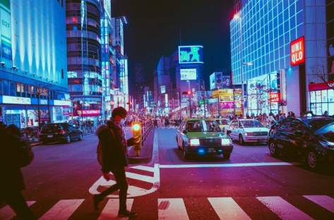 Осака, Япония / pixabay.com