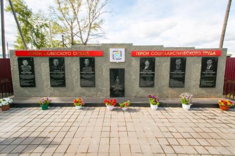 А.Огородник / egov-buryatia.ru