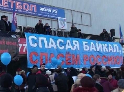 irk.ru
