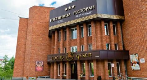 geser-hotel.ru