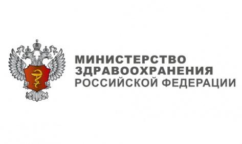 Четверо медиков из Бурятии стали лауреатами Всероссийского конкурса
