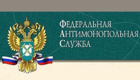 В Улан-Удэ соберется экспертный совет УФАС по рекламе