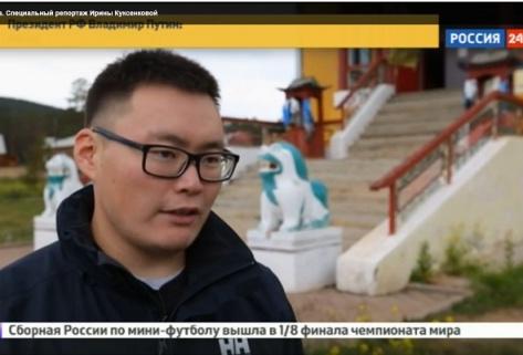 """На канале """"РОССИЯ24"""" вышла передача о бурятских нелегалах в Корее (ВИДЕО)"""