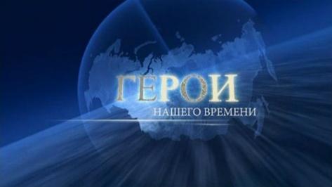 zaberaj.ru