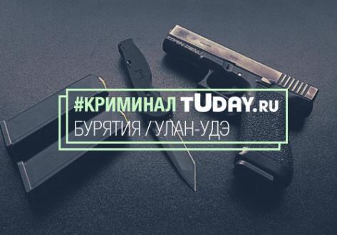 """В Улан-Удэ отобрал у собутыльницы карту и """"выбил"""" пин-код"""