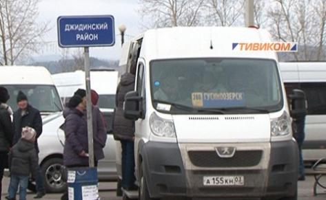 http://tvcom-tv.ru/