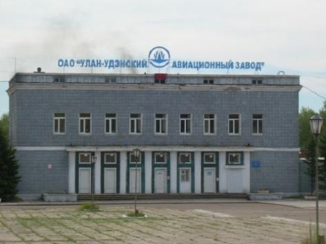 www.ulan-ude-vostochnyi.ru