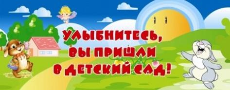 detsad-yar.ru