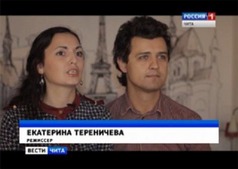 http://chita.rfn.ru