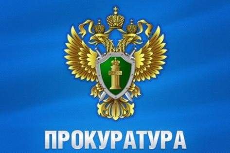 Заместитель генпрокурора России проведет прием жителей в Бурятии