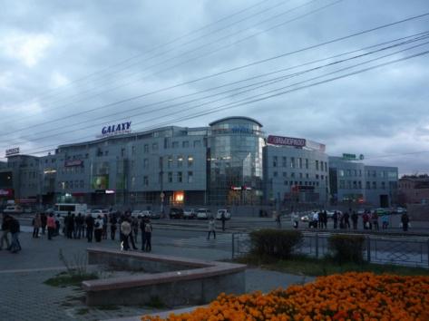 """В Улан-Удэ оштрафовали магазины """"Черный бриллиант"""" и """"Лига Спорт"""""""