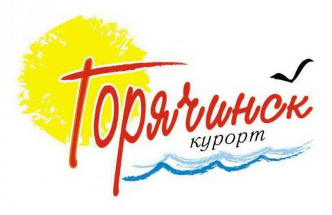 """В Бурятии работникам курорта """"Горячинск"""" погасили задолженность в 3,8 млн."""