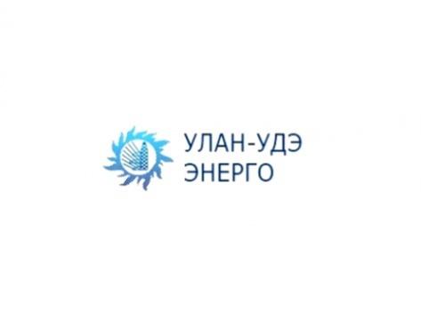 В Бурятии энерговором оказался руководитель «Улан-Удэ Энерго»