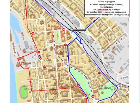 В Улан-Удэ изменится схема движения общественного транспорта 1 октября