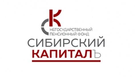 ЦБ аннулировал лицензию у самого доходного НПФ «Сибирский капитал» из Бурятии