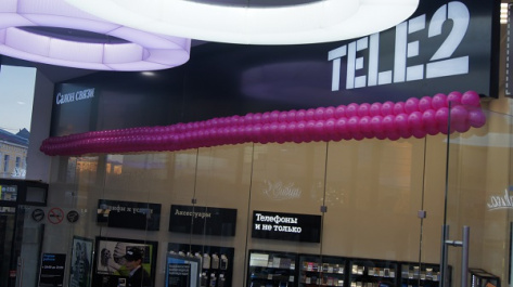 В Улан-Удэ открылся новый салон связи Tele2
