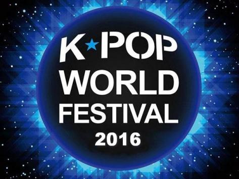 В Улан-Удэ пройдет отборочный тур K-Pop world festival
