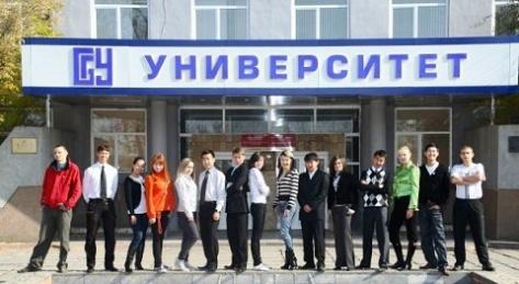 www.bsu.ru