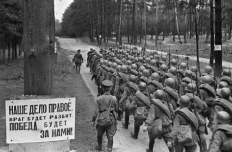 23 июня 1941 commons.wikimedia.org