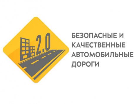ulan-ude-info.ru