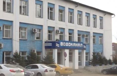 скриншот видео tvcom-tv.ru