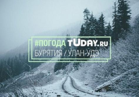 В Бурятии ожидается снег и усиление морозов