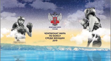 пресс-служба Минспорта РБ