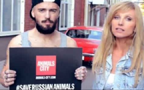 Российская поп-звезда встала на защиту бездомных собак Бурятии (видео)