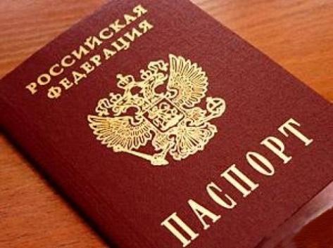 http://newsukraine.com.ua