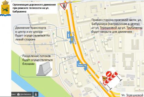 Улицу Бабушкина в Улан-Удэ перекрывают из-за ремонта коммуникаций